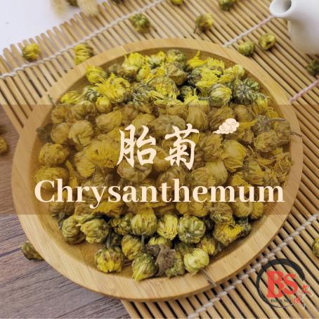 CHRYSANTHEMUM 胎菊 (100g)